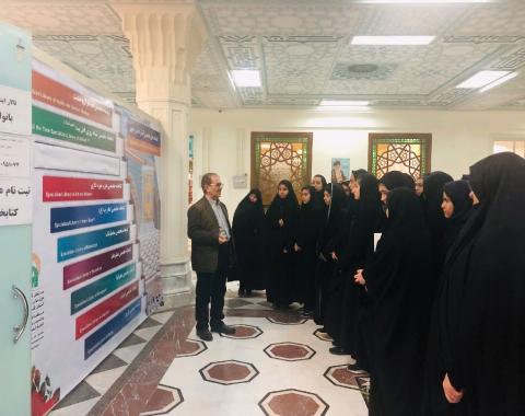 بازدید از کتابخانه آستان قدس رضوی- 29 آبان
