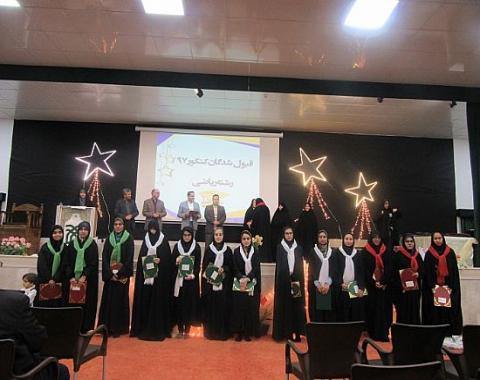 جشن تقدیر از ستارگان و افتخارآفرینان آموزشگاه