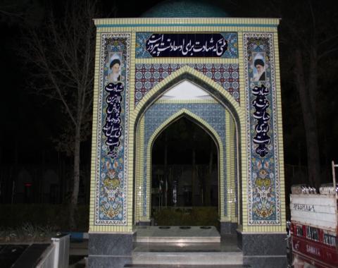 اردوی یک روزه تفریحی فرهنگی نیشابور(4)- 14 آذر