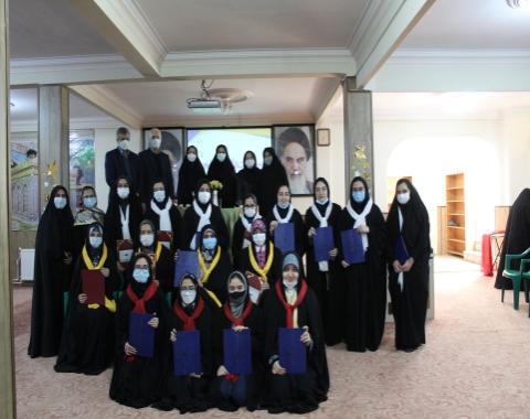 جشن تقدیر از ستارگان و افتخارآفرینان آموزشگاه- 15 بهمن 1399